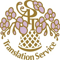 AST&nbspTranslation&nbspService